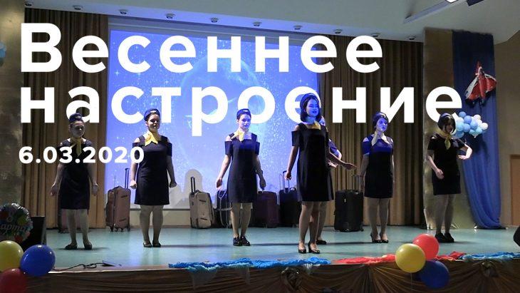 Участники концерта в танце