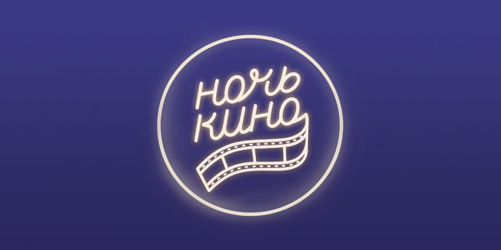 Логотип мероприятия