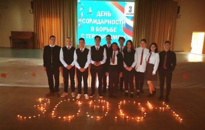 11 класс со свечами