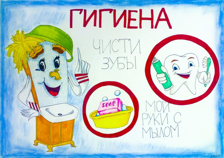 Плакат конкурса