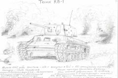 Данченко Фёдор 7б клаасс