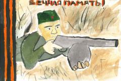 Рисунки_9_мая_2021_020