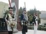 Ершово. Бородинская битва