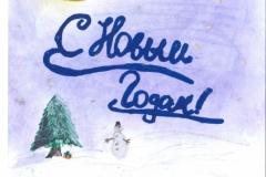 новогодние-открытки-2019-013