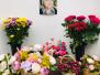 День Памяти Марины Филипповны