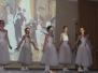 Танцевальный калейдоскоп - 2017