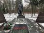 Возложение в День начала контрнаступления советских войск